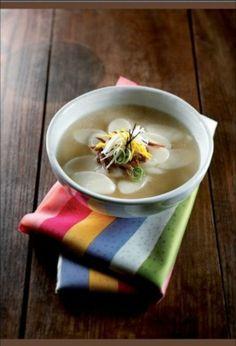 Dduk Gook 새해 복 많이 받으세요! #korean #koreanfood