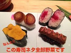 【美味】野菜寿司レストランが美味しすぎて足がガクガクして震えが止まらない /ポタジエ