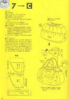 Blog de Goanna: Patrón Bolso de Tela Japones