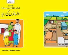 Umeed Preschool Program Worksheets For Playgroup, Grade 5 Math Worksheets, Alphabet Writing Worksheets, Alphabet Tracing, Tracing Worksheets, Urdu Poems For Kids, Cv Words, Preschool Programs, Free Preschool