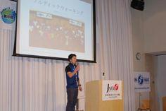 jnff03 Nordic Walking, Cross Training, South Africa, Positivity, Japan, Teaching, Fitness, Organization, Education