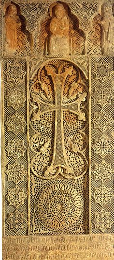 http://wiki.armenia.ru/wiki/Изобразительное_искусство_Армении