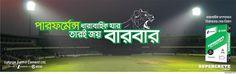 Supercrete Cement Press Ad - Ads of Bangladesh