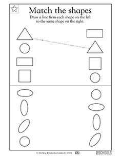Blend Worksheet Excel Count N Match  Kindergarten Math Worksheets Jumpstart  One Day  Circle Graph Worksheets 8th Grade Word with P1 Maths Worksheets Pdf In This Coloring Math Worksheet Your Child Draws A Line Between The Two  Geometric Shapes Toys Worksheets Ks1 Excel