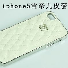 New Luxury Designer Synthetic Sheep Leather iPhone 5 Case Cover a must have for every girl.