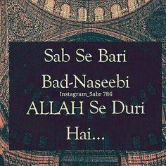 That's sso so so trueeeee Islamic Images, Islamic Love Quotes, Muslim Quotes, Islamic Pictures, Religious Quotes, Allah Islam, Islam Quran, Truth Quotes, Me Quotes