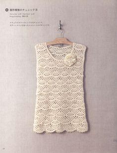 open fans crochet top pattern 2
