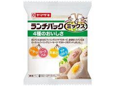 ヤマザキ ランチパック 4種のおいしさ たまご・ツナマヨネーズ・ロースハム・ソーセージ 袋2個