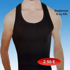 1b97fe3a26ea Οι 44 καλύτερες εικόνες του πίνακα Ανδρικά ρούχα-πουκάμισα-μπλούζες ...