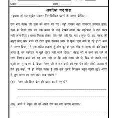My teacher essay in hindi language Design Synthesis how to write an essay  about your mom