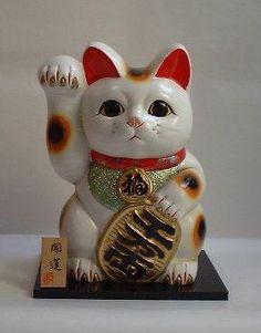 招き猫 (Maneki Neko)...onaji arimasu