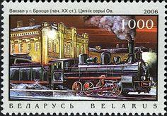 Timbres locomotives - BY030.06 Belarus 8 Septembre 2006 Gare de Brest - Locomotive Ob