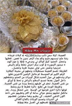 Tabkh Arabic Dessert, Arabic Sweets, Algerian Recipes, Filet Crochet, Biscotti, Truffles, Caramel, Food And Drink, Chips