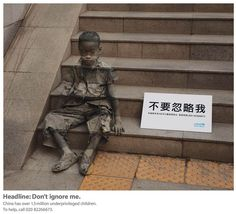 Don't ignore me! The advertising campaign by +UNICEF is putting Chinas m… Sponsored Sponsored Don't ignore me! The advertising campaign by +UNICEF is putting Chinas million underprivileged kids in the spotlight. street art by Ogilvy & Mather. 3d Street Art, Street Art Graffiti, Amazing Street Art, Amazing Art, Street Artists, Land Art, Banksy, Illusion Kunst, Sidewalk Art