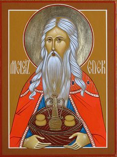 "Melchizedek / ""And he gave him tithe from all"" (v-yiten-lo ma'aser mekol ""ויתן לו מעשר מכל"")"