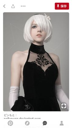 Tagged with cosplay, nier automata; by Shirogane_Sama and by Ovsyan (NieR: Automata) Belle Cosplay, Cosplay Lindo, Cute Cosplay, Amazing Cosplay, Cosplay Anime, Cosplay Wigs, Cosplay Costumes, Nier Automata, Cosplay Mignon