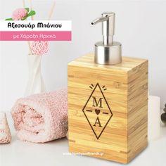 Αντλία κρεμοσάπουνου από bamboo, Προσωποποιημένη με Αρχικά, για σαπούνι, με Όνομα Χαραγμένο, Δώρο Γιορτής Προσωποποιημένο, για να πείτε χρόνια πολλά στον αγαπημένο σας ή την αγαπημένη σας με κάθε αφορμή.  Προσωποποιημένη Αντλία κρεμοσάπουνου από bamboo, Προσωποποιημένη με Αρχικά, Ντισπένσερ από μπαμπού Μπαμπού για υγρό Σαπούνι, χαραγμένο με laser, Δώρο ονομαστικής Γιορτής για φίλους και φίλες, πρωτότυπο και οικονομικό δώρο που μπορείτε να κάνετε με κάθε αφορμή, που θα εντυπωσιάσει και θα… Product Photography, Bamboo