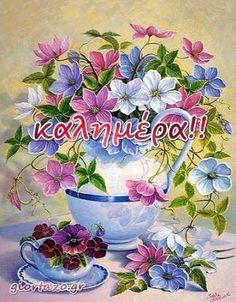 Oil Painting App, Oil Painting Frames, Oil Painting Flowers, Gold Canvas, Canvas Wall Art, Art Floral, Elephant Canvas, Cartoon Flowers, Modern Wall Art