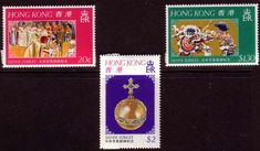 1977 Hong Kong Royal Silver Jubilee Set Fine Mint SG 361 3 Scott 335 7 Other Hong Kong Stamps HERE