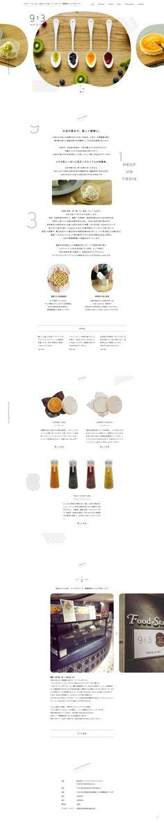 913 #White #オーガニック #食品