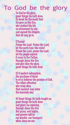To God be the Glory Atonement, Worship Songs, Praise The Lords, Love Him, Bible, God, Studying, Biblia, Dios