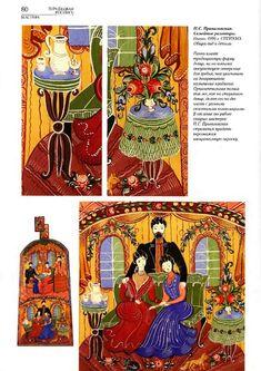 Книжные Проекты, Комиксы, Комиксы, Cover, Вдохновение, Дизайн, Искусство, Россия, Picasa