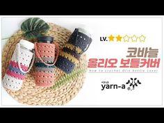 How To Crochet A Bottle Holder Free Tutorial - Crochetopedia Freeform Crochet, Crochet Yarn, Crochet Stitches, Free Crochet, Crochet Patterns, Bottle Cover, Boho Diy, Crochet Basics, Bottle Holders