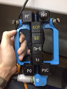 rocketumbl: Soyuz Spacecraft Controller