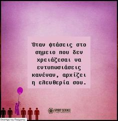 Spirit Science, Greek Quotes, People Talk, Keep In Mind, Positive Life, Personal Development, Texts, Lyrics, Funny Pictures