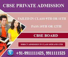 Admission Form For School Prepossessing 14 Best Cbse Private Candidate Admission 10Th 12Th Images On Pinterest