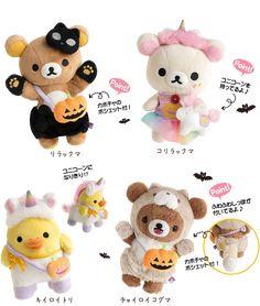 ハロウィンリラックマ Rilakkuma Plush, Kawaii Plush, Cute Plush, Background Eraser, Polymer Clay Animals, Toy Store, Sanrio, Plushies, Anime Couples