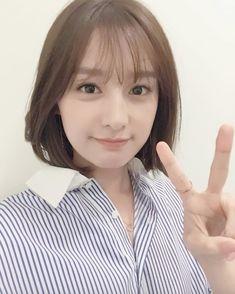 Kim Ji Won Instagram, Korean Actresses, Korean Actors, Lee Bo Young, Joo Won, Yoo Ah In, Moon Chae Won, Asian Eyes, Mid Length Hair