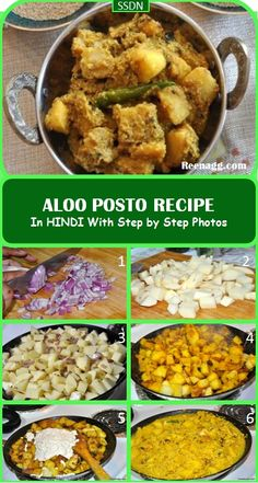 9 best indian sukhi sabji dry vegetable recipe in hindi images on aloo posto recipe in hindi with step by step photos by reenagg ingredient forumfinder Images