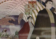 Attack On Titan Tattoo, Attack On Titan Fanart, Attack On Titan Levi, Manga Art, Anime Art, Eren E Levi, Me Anime, Ereri, Anime Figures