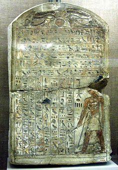 Stela of Khonsu  Date: ca. 1640–1550 B.C.  Accession Number: 21.2.69