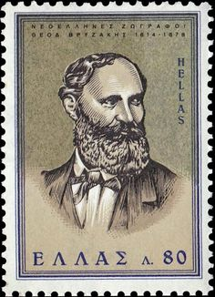 Picture of GREECE - CIRCA A stamp printed in Greece from the \'Modern Greek Painters\' issue shows Theodoros Vryzakis, circa stock photo, images and stock photography.