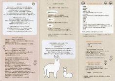 「赤川クリニック」リーフレット デザイン-2