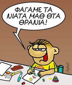 Funny Cartoons, Scooby Doo, Minions, Funny Pictures, Let It Be, Humor, Words, Fictional Characters, Funny Stuff