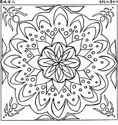 images of printable geometric coloring pages download print and