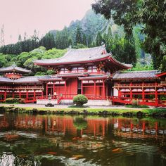 Byodo-in Temple Honolulu, Hawaii Actually, it was on the northeast side of Oahu, near the Polynesian Culture Center.