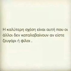 Trendy Quotes Deep That Make You Think Greek 49 Ideas Big Words, Greek Words, Some Words, Smart Quotes, Clever Quotes, Favorite Quotes, Best Quotes, Relationship Quotes, Life Quotes
