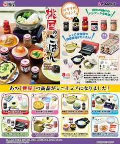 Momoya's rice When it's a hi - Rimment Co., Ltd.