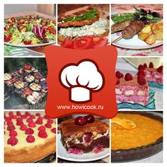 HowICook: Рецепты на 23 февраля
