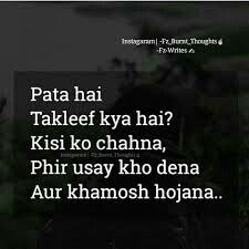 1184 Best Ghalib Images In 2019 Quotes Cute Quotes Deep Thoughts