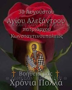 Religion, Christian, Recipes, Decor, Icons, Decoration, Christians, Recipies, Religious Education