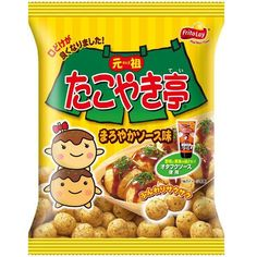 Original Frito Lay Takoyaki Chips with a fluffy, crispy texture and mellow takoyaki sauce flavor. You can feel the umami of vegetables and fruits characteristic of the takoyaki sauce. Japanese Taste, Japanese Food, Dog Food Recipes, Snack Recipes, Corn Puffs, Packaging Snack, Frito Lay, Sea Vegetables, Asian Snacks