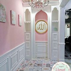 Praying Room Interior Design That You Can Try In Your Prayer Corner, Islamic Decor, House Plants Decor, Prayer Room, Coran, Room Goals, Room Interior Design, Home Design Plans, My Room