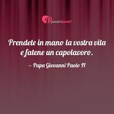Frasi Matrimonio Papa Wojtyla.Risultati Immagini Per Frasi Matrimonio Papa Giovanni Paolo Ii