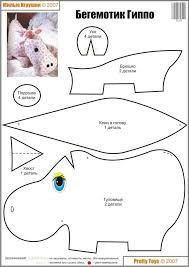 Resultado de imagen para peluche pattern