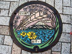 Kawaguchiko Yamanashi manhole cover(山梨県河口湖町のマンホール) by MRSY, via Flickr